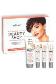 """Beauty Shop 35+"" - zestaw do pielęgnacji twarzy Belita & Vitex"