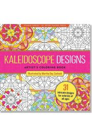 Kolorowanka Artystyczna Kalejdoskop