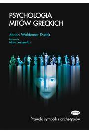 Psychologia mit�w greckich