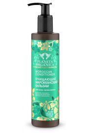 Planeta Organica Balsam do wszystkich rodzajów włosów marokański Planeta Organica.