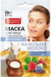 Naturalna Odżywcza maseczka do twarzy na kozim mleku FIT Fitocosmetic