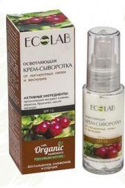 Serum rozjaśniające piegi i przebarwienia SPF15 ECO ECOLAB
