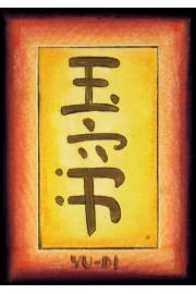 Chiński symbol Yu - di