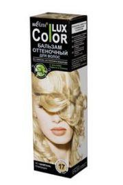 Odżywka koloryzująca do włosów ton 17 kol. Szampan. B&V Belita & Vitex