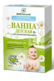 Saszetka do Kąpieli dla dzieci z ekstraktem z rumianku FIT Fitocosmetic