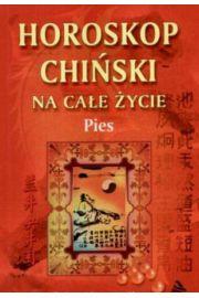 Horoskop chiński na całe życie. Pies