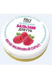 Organiczny balsam do ust miętowo malinowy sorbet FIT Fitocosmetic