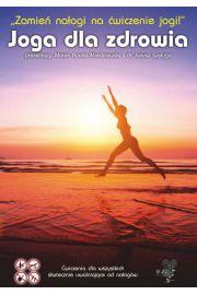 Joga dla zdrowia - DVD