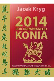 2014 Rok Drewnianego Konia