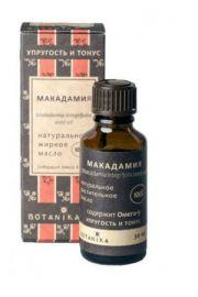 100% Naturalny kosmetyczny olejek Makadamia BT BOTANIKA