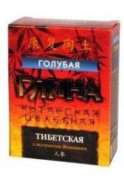 Niebieska Glinka kosmetyczna chińska tybetańska FIT Fitocosmetic