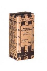 100% Naturalny olejek eteryczny Melisowy (Melisa Lekarska) BT BOTANIKA