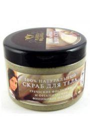 Naturalny scrub do ciała, greckie pistacje i org. olejek daktylowy PO Planeta Organica.