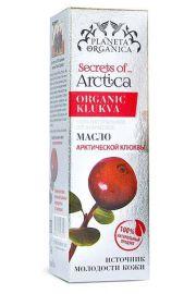 100% Naturalny Organiczny olejek z Żurawiny Źródło młodości skóry POA Planeta Organica.