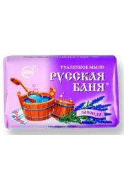 Mydło toaletowe Lawenda Rosyjska łaźnia Krasiva OAO Svoboda