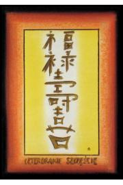 """Chiński symbol """"Czterorakie szczęście"""""""
