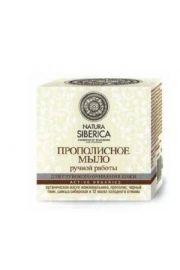 Natura Siberica Mydło propolisowe głębokie oczyszczenie Natura Siberica