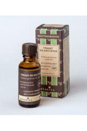100% Naturalny kosmetyczny olejek z pestek Granatu ( Granat) BT BOTANIKA