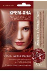 Naturalna Irańska Krem – Henna Miedziano Czerwony FIT Fitocosmetic