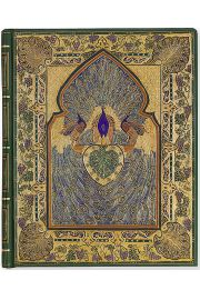 Notatnik Duży Omar