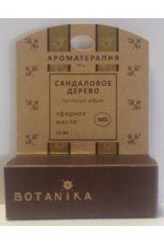 100% Naturalny olejek eteryczny Sandałowy (Drzewo Sandałowe) BT BOTANIKA