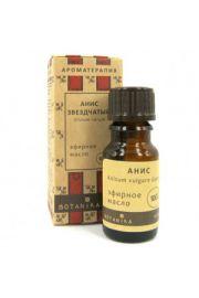 100% Naturalny olejek eteryczny Anyżowy (Anyż gwiaździsty) 10ml BT BOTANIKA