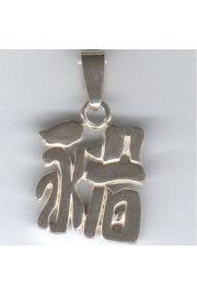 Chiński Znak Zodiaku Dzik - wisior