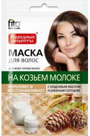 Naturalna maska do włosów Kozie Mleko FITO Fitocosmetic