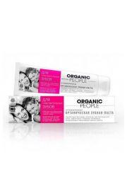 Organic People Pasta do zębów wrażliwych bezpieczne wybielanie Organic People