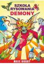 eBook Szkoła rysowania. Demony pdf