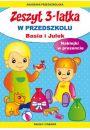 Zeszyt 3-latka. Basia i Julek. W przedszkolu NW