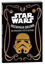 Star Wars Niezwykła galeria Kolorowanki antystresowe - Bajkoterapia. Arteterapia