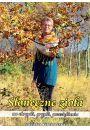 Słoneczne zioła na chrypki, grypki, przeziębienia - Książki o ziołach