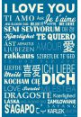 Kocham Cię w Różnych Językach - plakat motywacyjny - Plakaty. Motywacyjne
