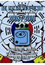 Rok Elektrycznego Wichru - kalendarz na 2008-2009 - Majowie i przepowiednie