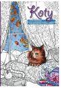 Koty Kolorowanka antystresowa - Bajkoterapia. Arteterapia