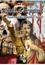 eBook Adolf Chrystus. Dychotomia ludzkich dążeń pdf, mobi, epub