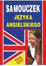 Samouczek języka angielskiego - Hobby Rekreacja