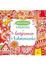 Kieszonkowa książeczka do bazgrania i kolorowania - Bajkoterapia. Arteterapia