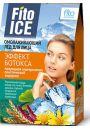 Lód odmładzający skórę twarzy z efektem botoksu Fitocosmetic